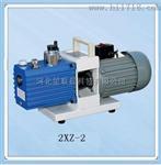 旋片真空泵2XZ-2,2XZ-2厂家直销