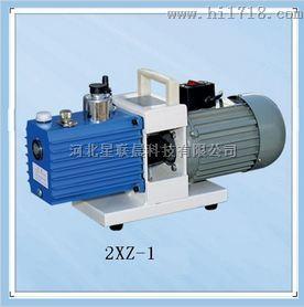 河北星晨旋片真空泵2XZ-1厂家直销