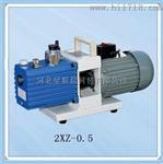 旋片真空泵2XZ-0.5,2XZ-0.5厂家直销