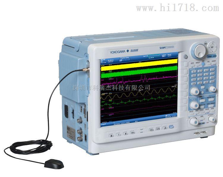 波形记录仪DL850E/DL850EV横河示波记录仪