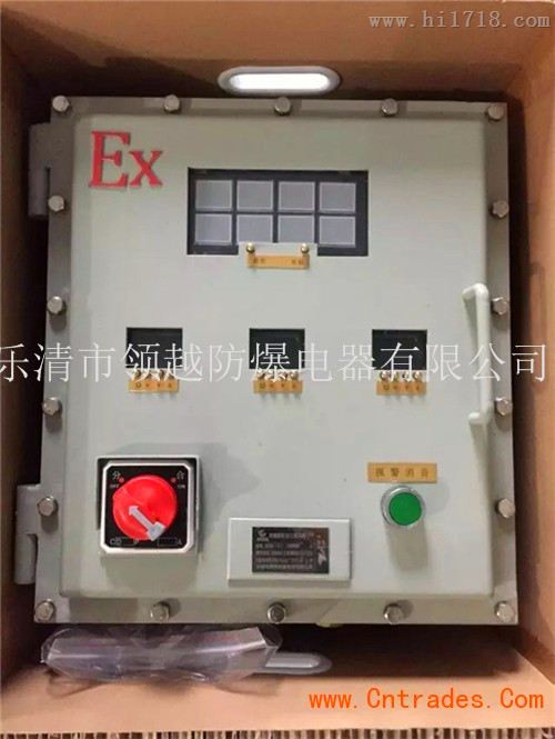 仪器仪表网 供应 集成电路 温控仪防爆控制箱