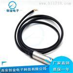 GUY30矿用液位传感器液位变送器仪表输入4-20MA