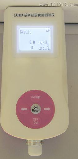 经皮黄疸测试仪价格DHD-D,低价正品贸易商经皮黄疸测试仪价格南京道芬