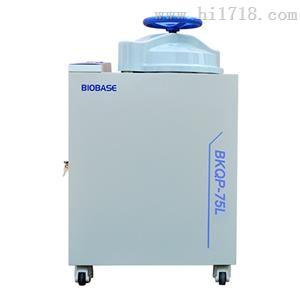 【全自动】立式高压蒸汽消毒锅厂家,制造商全新灭菌器价格BIOBASE博科