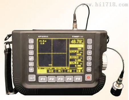 TIME?1100超声波探伤仪