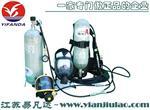 便携单瓶长管呼吸器,