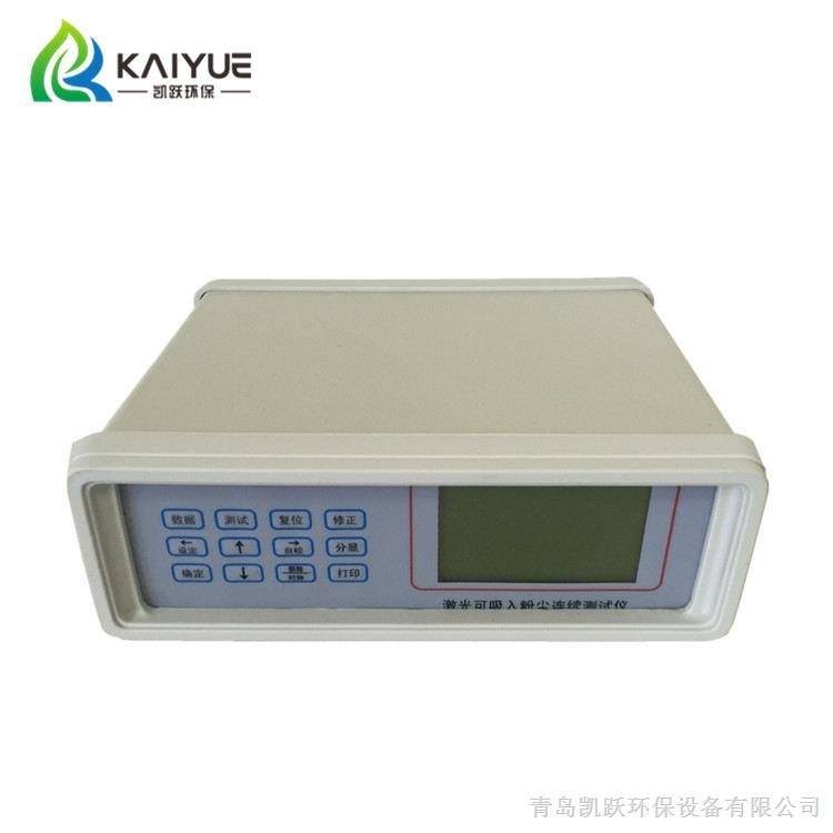 工厂车间JY-3H型台式激光粉尘测试仪