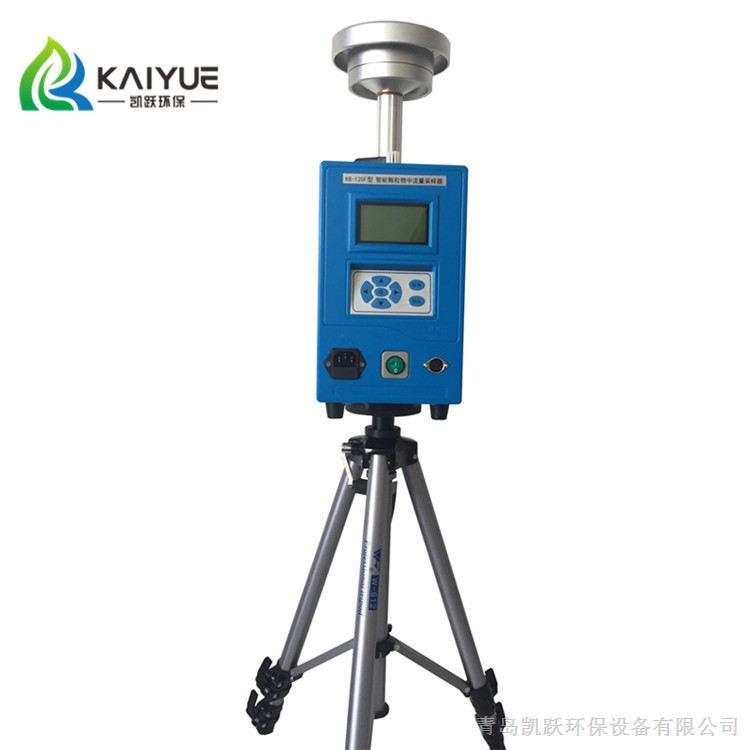 凯跃低价供应KB-120F型中流量粉尘颗粒物采样器