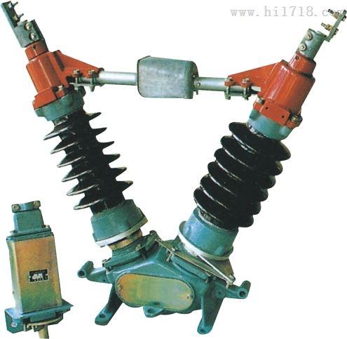 40.5kv户外高压隔离开关,GW5-40.5/1250A厂家批发