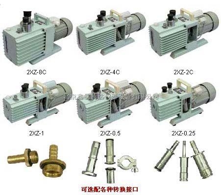 旋片式真空泵2XZ-2,北京真空泵制造商