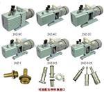 旋片式真空泵2XZ-2,北京真空泵制造商旋片式真空泵