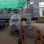 DN300全程综合水处理器,中央空调水处理设备