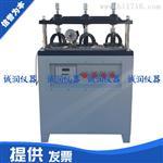 DTS-A型电动防水卷材不透水仪DTS-A型,防水卷材不透水仪1DTS-A型电动防水卷材不透水仪诚润
