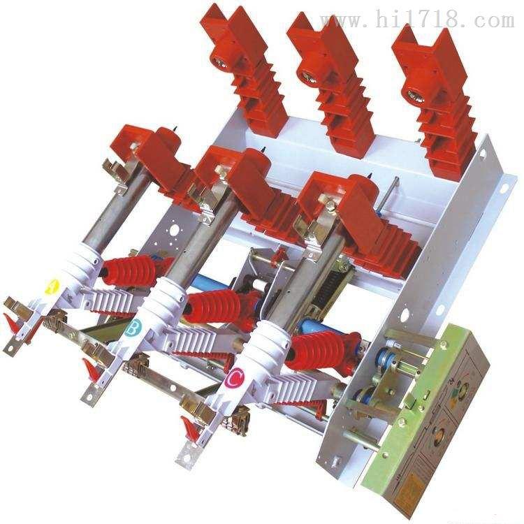 20KV户内高压负荷开关,FKN12-24/630厂家批发