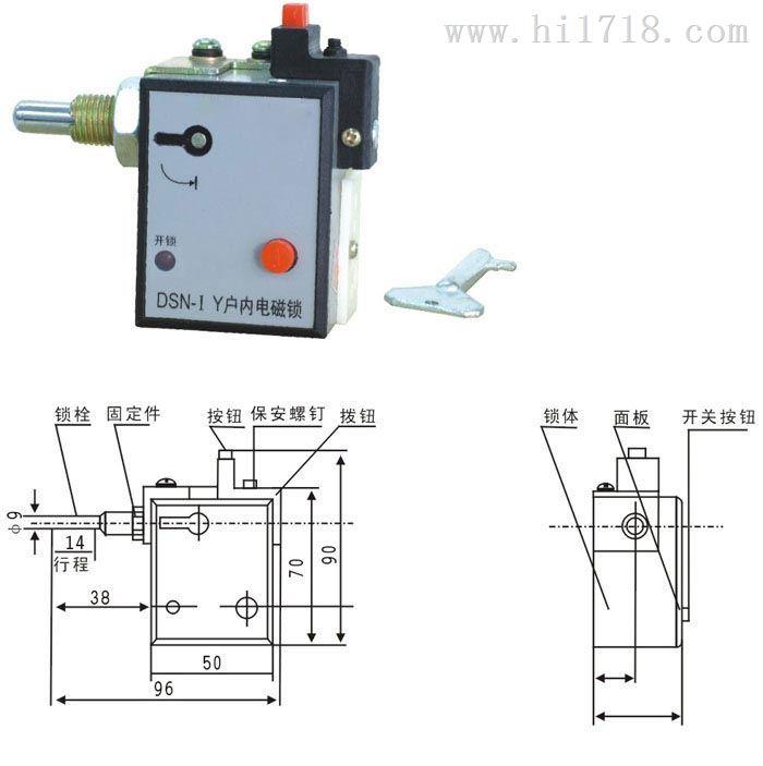 DSN-1Y,DSN-1Z户内电磁锁厂家批发