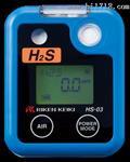 日本理研HS-03便携式硫化氢检测仪0-100ppm