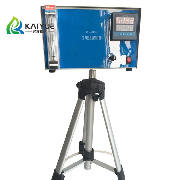 厂家低价供应BY-300型空气微生物采样器