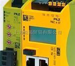 PILZ通信模块产品特性PSEN me1S / 1AS