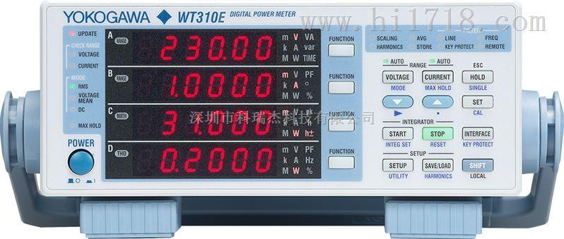 横河WT310E/WT310EH/WT332E/WT333E数字功率计
