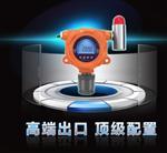 氦气瓶氦气泄漏检测仪报警器