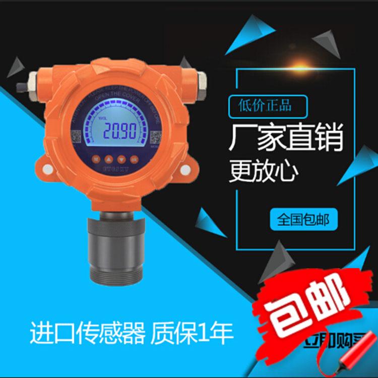 在线式氩气气体检测仪-测纯度