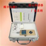 食品袋氮气检测仪_冲氮食品袋氮气检测仪