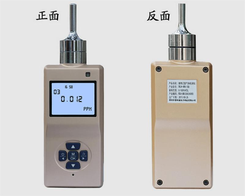 高精度氦气检测仪-进口传感器