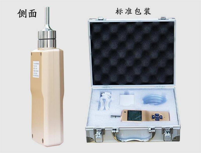 手持泵吸式红外甲烷检测仪