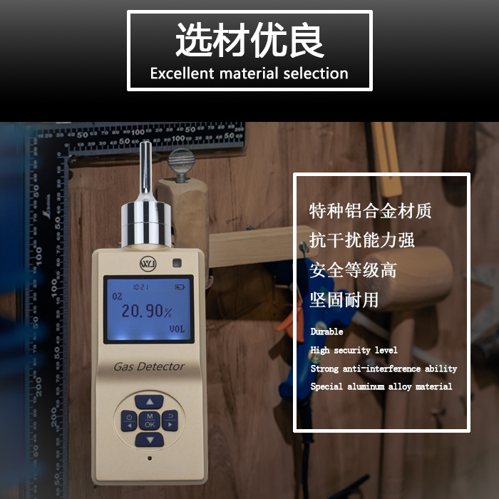 食品包装袋氮气检测仪-流量可控制