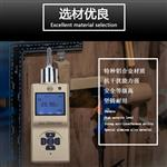 气瓶氮气纯度检测仪-精度99.99%