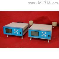 在線硅表/實驗室硅酸根分析儀 型號:BT-99PY-601S
