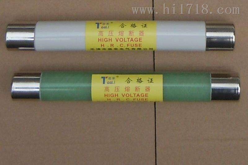XRNM-10/50A,高压熔管XRNM-10厂家批发