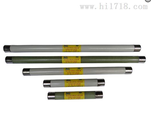 XRNP-40.5,35KV熔断器,XRNP-40.5/1A厂家批发