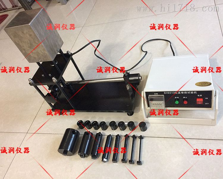 电气电缆绝缘低温卷绕试验机,制造商绝缘低温卷绕试验