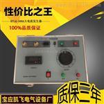 1000A大电流发生器生产厂家,价格