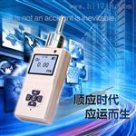 氧气报警器_泵吸式氧气报警器_手持式氧气报警器