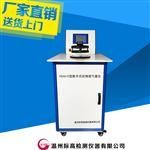 土工布透氣量儀廠家 YG461E 際高廠家直銷