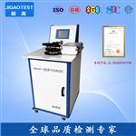土工布透氣性測試儀生產廠家 YG461E 際高廠家直銷