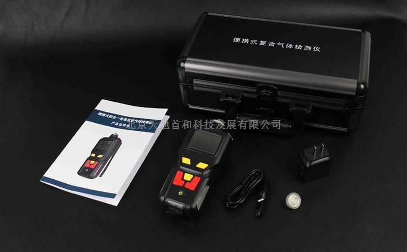 泵吸式氧含量检测报警仪,便携式O2浓度测量仪,微量氧测定仪TD400-SH-O2