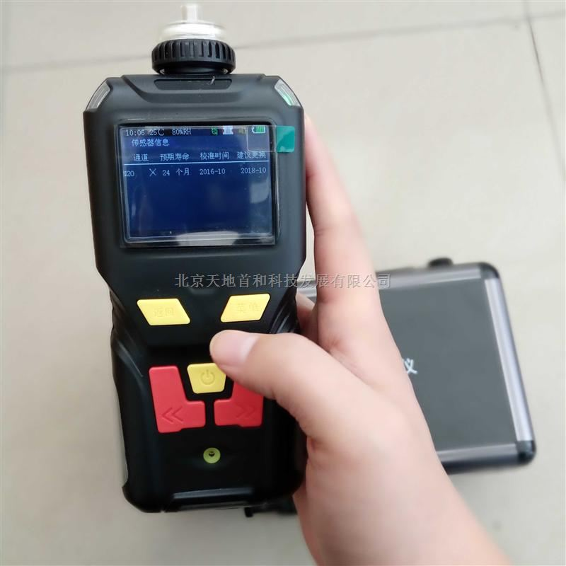 泵吸式四氢噻吩检测报警仪,便携式四氢噻吩测量仪,气体测定仪TD400-SH-THT
