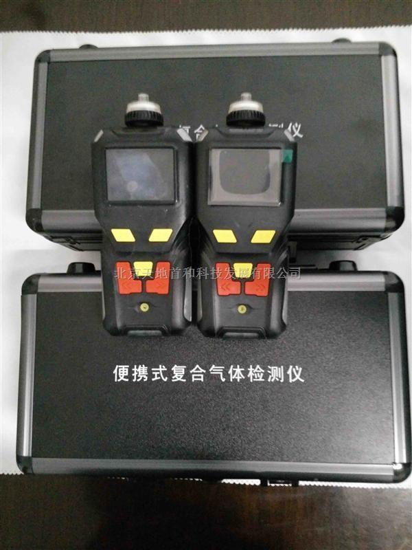泵吸式氮气检测报警仪,便携式氮气测量仪,气体浓度测定仪TD400-SH-N2
