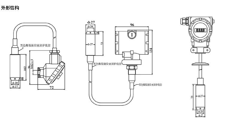 CJBH-IIK空管液位变送器 储油罐专用防爆型液位计 CJBH-IIK空管液位变送器 一 产品描述 液位变送器采用 HT 系列硅压阻式隔离膜充油芯体作为信号测量元件, 根据被测液体的压强、密度、液位三者的数学模型关系,通过液位传感器把与液位深度成正比的液位压力测量出来,并经过信号处理电路转换成标准信号输出,专用导气电缆、先进的工艺密封技术和可靠的专用放大电路及精密的温度补偿技术, 使得产品具有精度高、体积小,防渗漏性能好的特点。长期浸入液体中工作可靠、稳定。  CJBH-IIK空管液位变送器 二 产品特