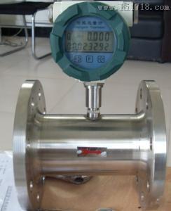 液体涡轮流量计 液体涡轮流量计厂家