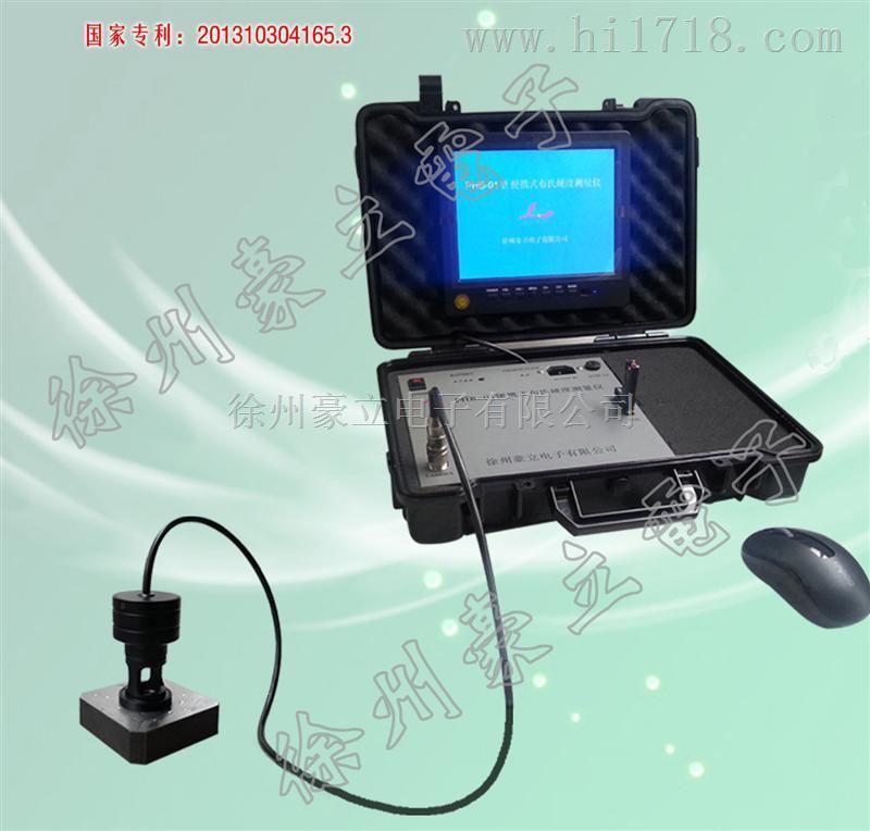 现场布氏测量仪_便携式现场布氏硬度测量仪PHB-01_豪立电子