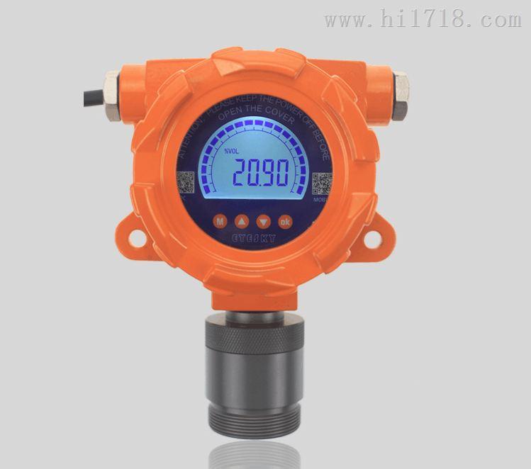实验室氦气浓度检测仪