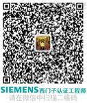 QFA3171+AQF3100西门子温湿度传感器价格