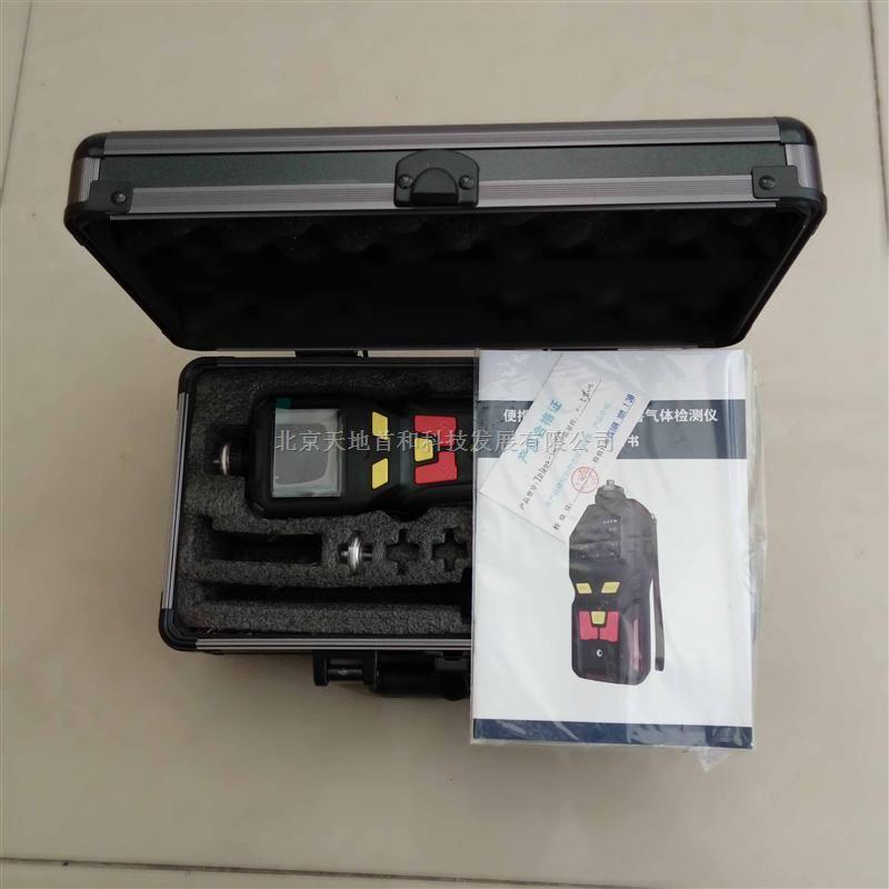 泵吸式三氟化氮检测报警仪,便携式三氟化氮测量仪,各种气体测定仪TD400-SH-NF3