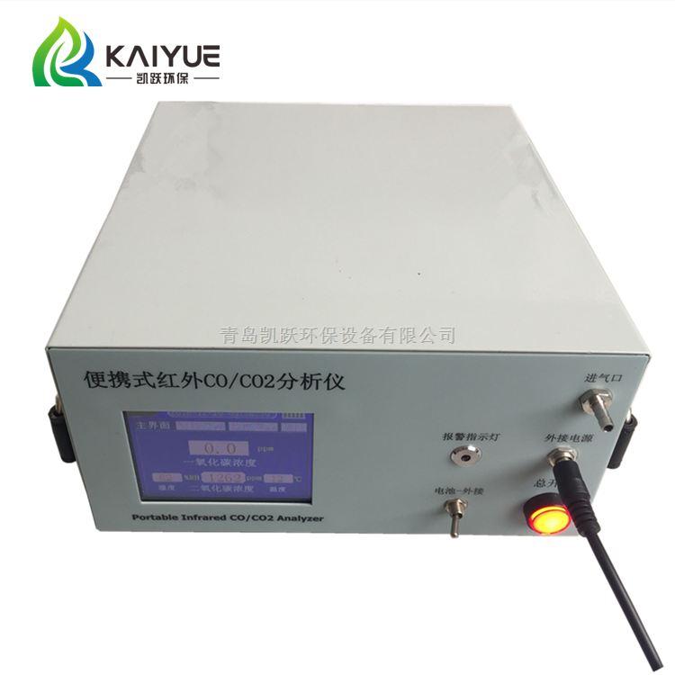 JY-3010/3011AE价格优惠二合一红外气体分析仪