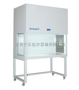 超净工作台价格BBS-V1300