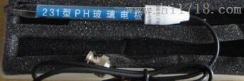 厂家直销  231型玻璃pH电极 玻壳PH电极 PH玻璃电极
